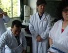 湘潭针灸理疗培训班