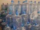 沈河区中街正阳街娃哈哈泉阳泉阿尔卑斯桶装水水站送水