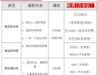 华政教育 专业公务员面试培训