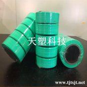 优质彩色聚四氟乙烯薄膜电缆绕包带 塔式缠绕PTFE未烧结薄膜