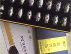 992黄精海参什么地方有卖的,代理需要什么条件