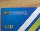 汉中滨江国际健身会所年卡转让
