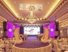 长福宫婚宴—宴会专家