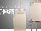 低价出售,美术画架,画板,劳技器材,民族乐器。