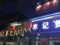 清城区富强路小市南埗周围村65号首层 酒楼餐饮 住宅