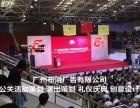 广州番禺区颁奖典礼丨颁奖仪式策划执行一条龙服务活动公司