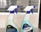 【玻璃水设备洗化设备车用尿素设备H7N9