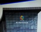 德鑫广告 户外招牌制作 LED发光字 LED显示屏
