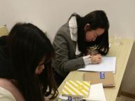 张家港哪里有韩语培训_韩语TOPIK等级考试培训_免费重学