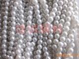 DIY串珠材料 塑料泡珠珠光珠串 仿珍珠散珠 白/黑3-10MM