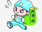北京同仁医院跑腿服务