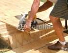 专业木工装修