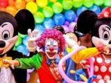南京生日宴气球派对装饰 全国接单庆典活动表演 开业庆典