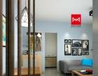 名道设计 室内设计 平面设计 软装陈设设计 监理