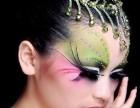 西安小班授课一对一化妆指导