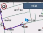 车载导航,手机导航地图升级
