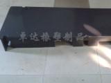 山东高强度聚乙烯塑料板【纯料PE板】 黑色聚乙烯板材