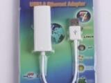 USB 2.0网卡有线usb转rj45外置网卡100M网卡 US