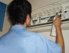 北京日立中央空调售后维修三菱空调专业维修保养