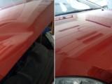 重庆免喷漆汽车凹陷修复玻璃修复