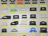 飞机孔挂钩 深圳专业生产塑料飞机孔挂钩供应上海电子产业