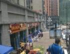 花果园B北区60平当街餐馆门面转让 和铺网