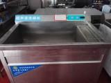 哈尔滨洗碗机厂家