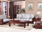 苏州木言木语品牌实木家具,1+2+3中式组合环保沙发