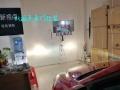 广安专业改灯马自达6 改车灯改透镜氙气灯新视点车灯