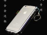 外贸iphone6手机壳 苹果6金属边框 iphone手机壳 i