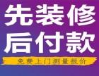 广州房屋维修 装修翻新 施工服务