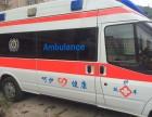 佛山三水区120救护车出租