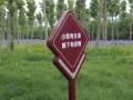 北京公园花草牌标语铁岭市广场草地牌提示牌标语