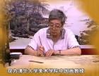 张孝友工笔楼阁山水界画6DVD,高清视频工笔宫殿山水绘画课程