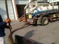 镇江管道疏通高压清洗污水管道厂区小区化粪池清理