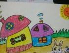 槐荫区西市场附近学素描绘画简笔画课程零基础 提高班