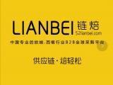 上海链焙烘焙二手设备转让平台