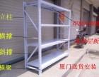 轻型全新货架展柜仓库货架超市货架加厚角钢材料镀锌双层铁床