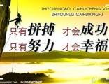 体育单招生考大学到北京市飞翔体育培训中心