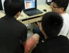 新塘电脑专业培训,主要培训常用办公软件