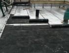 南通楼顶防水补漏 卫生间防水补漏 外墙防水补漏 屋顶隔热