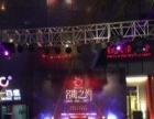 福州舞台搭建福州灯光租赁福州音响租赁福州舞台设备
