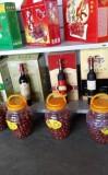 春峰枣类种植合作社以(展翱)商标向客户供应绿色无公害沧州金丝枣