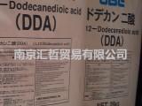 日本进口十二碳二元酸DDA