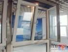 石家庄家政换纱窗 换玻璃 修窗户 防护窗 金刚网纱窗 修漏风
