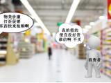 福州优信传媒有限公司专注于福州微信广告简介服务