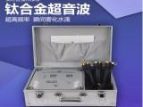 广州美诗哲美容仪厂家批发 钛金超声波美容仪器