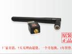 带天线USB无线上网卡  WIFI最小网卡 USB无线
