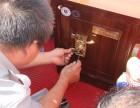 正宁县开锁换锁修锁 正宁开锁 换锁 修锁 开车锁