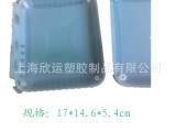 上海模具厂专业电子工业产品塑料件模具设计 手板模型制作